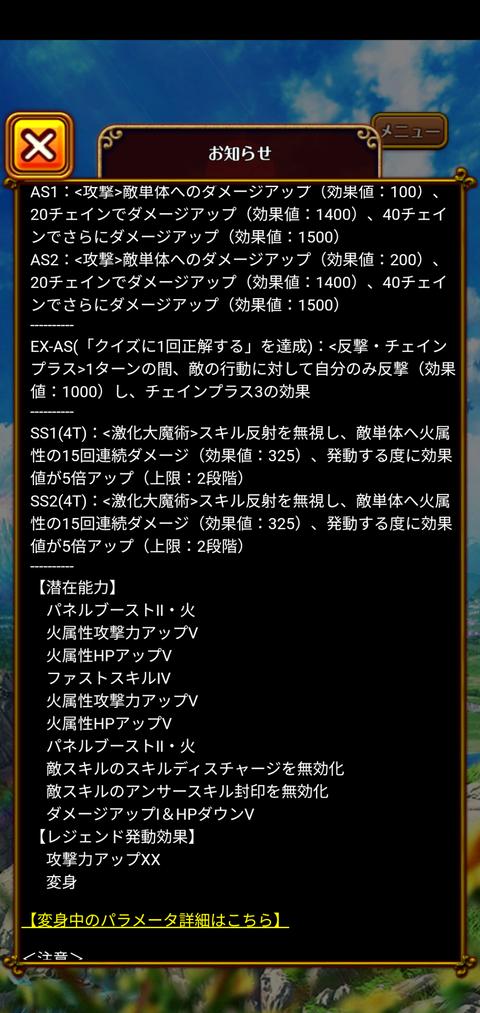 Screenshot_20201114-171331