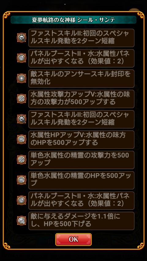 Screenshot_2019-12-01-14-55-10