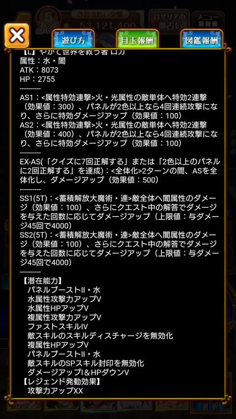 Screenshot_2019-11-04-17-24-34