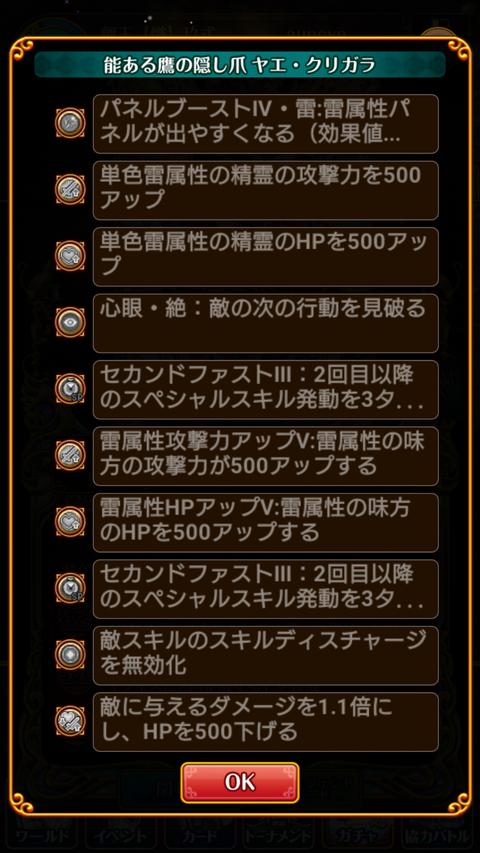 Screenshot_2019-11-19-18-25-29