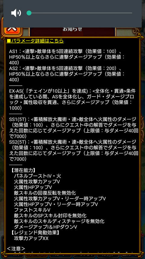 Screenshot_2020-05-14-19-28-28