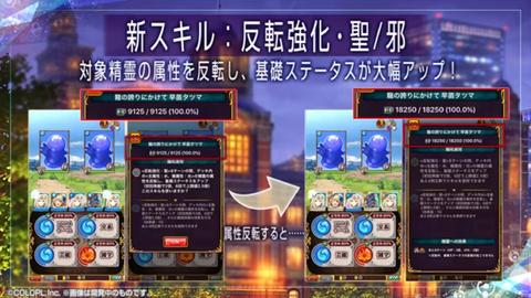 Screenshot_2019-11-28-18-30-50