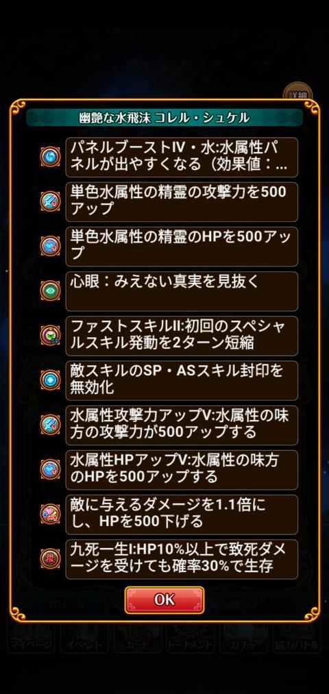 Screenshot_20201010-212337