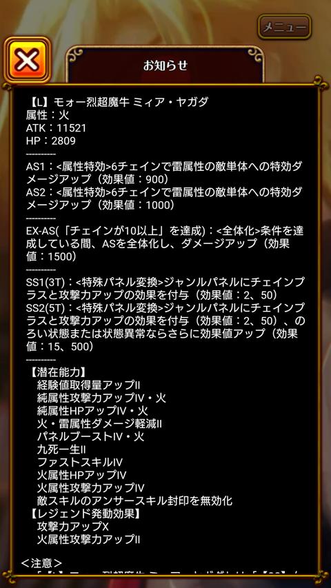 Screenshot_2019-09-17-18-35-41
