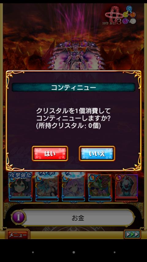 Screenshot_2018-05-05-16-48-15