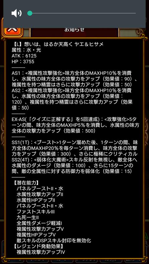 Screenshot_2019-09-28-16-14-09