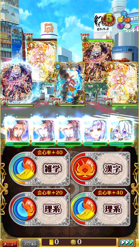 Screenshot_2019-11-19-22-40-37