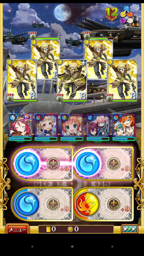 Screenshot_2018-05-23-05-45-25