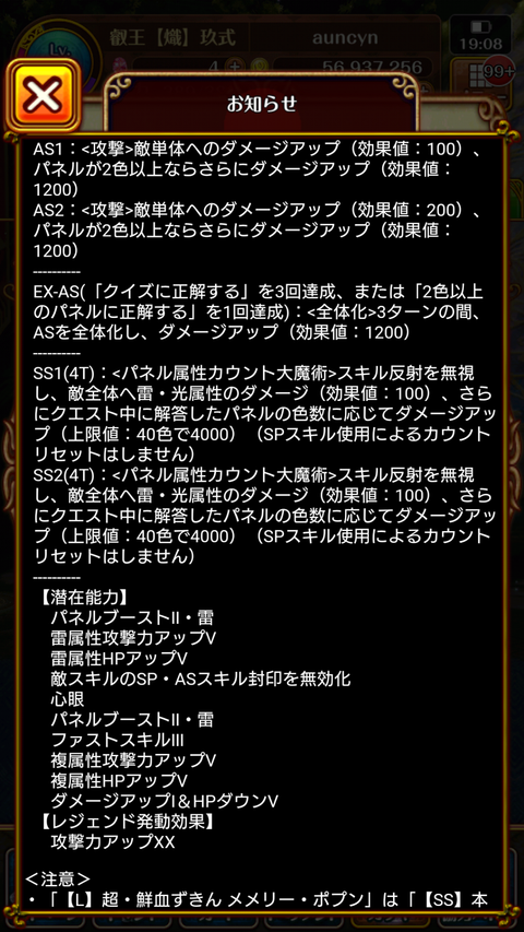 Screenshot_2019-09-30-19-08-56