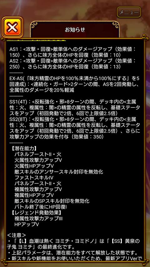 Screenshot_2020-01-16-18-29-01