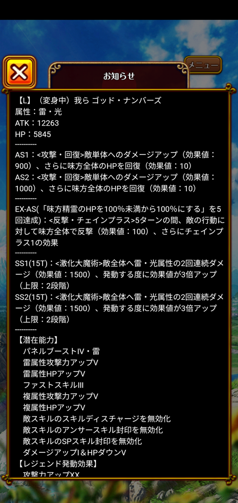 Screenshot_20201114-171302