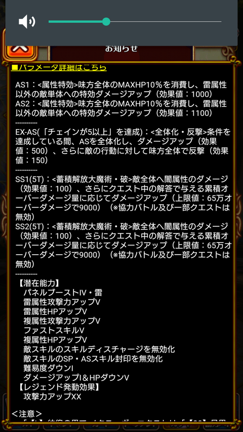 Screenshot_2020-03-31-17-52-47