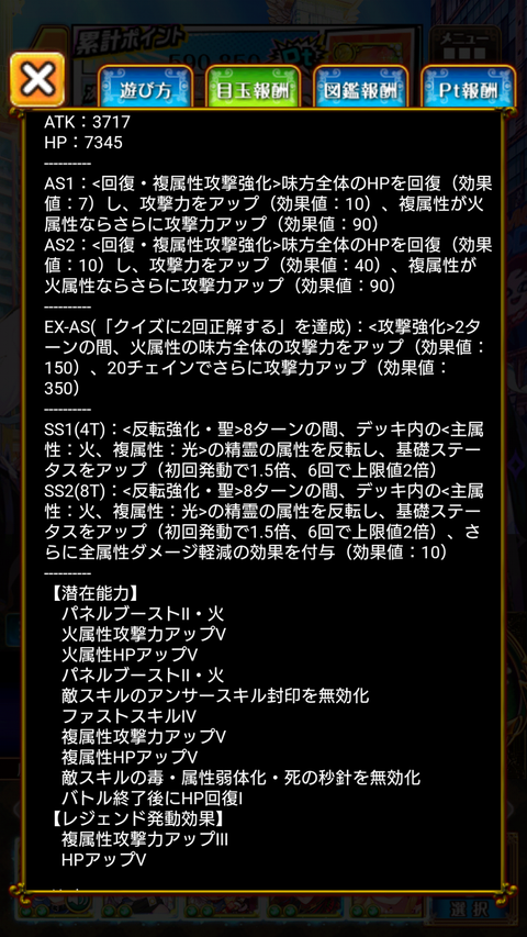 Screenshot_2020-03-25-18-50-10