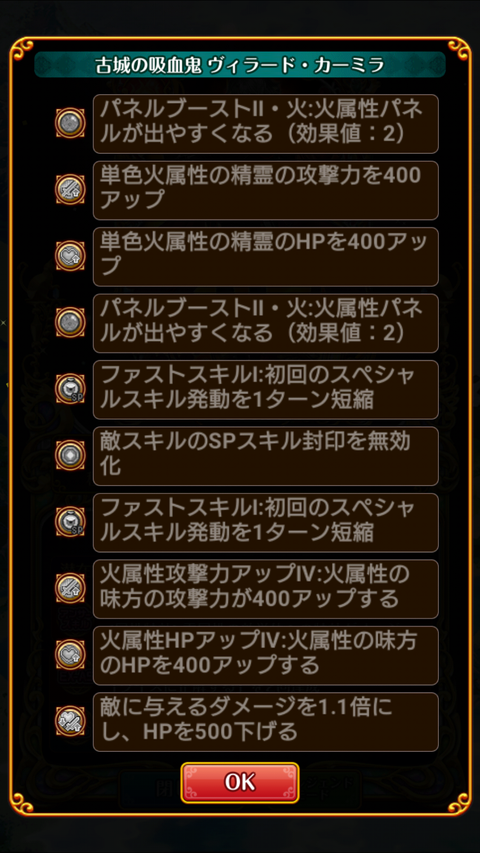 Screenshot_2019-10-05-07-31-18
