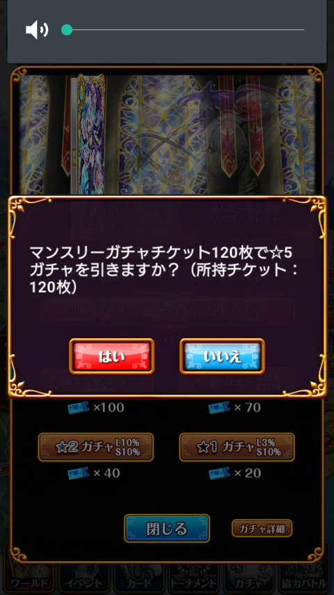 Screenshot_2019-11-26-18-54-31