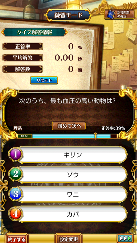 Screenshot_2020-03-21-23-45-15