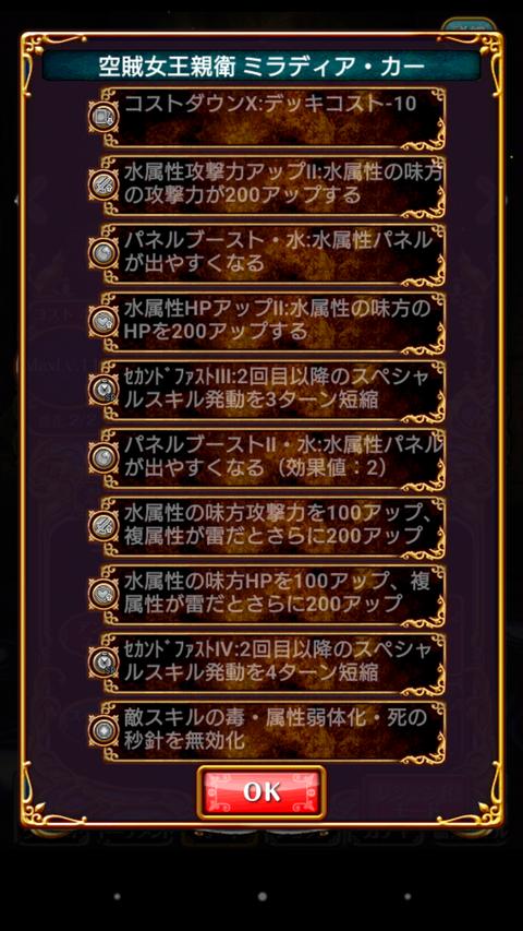 Screenshot_2018-05-20-07-59-38