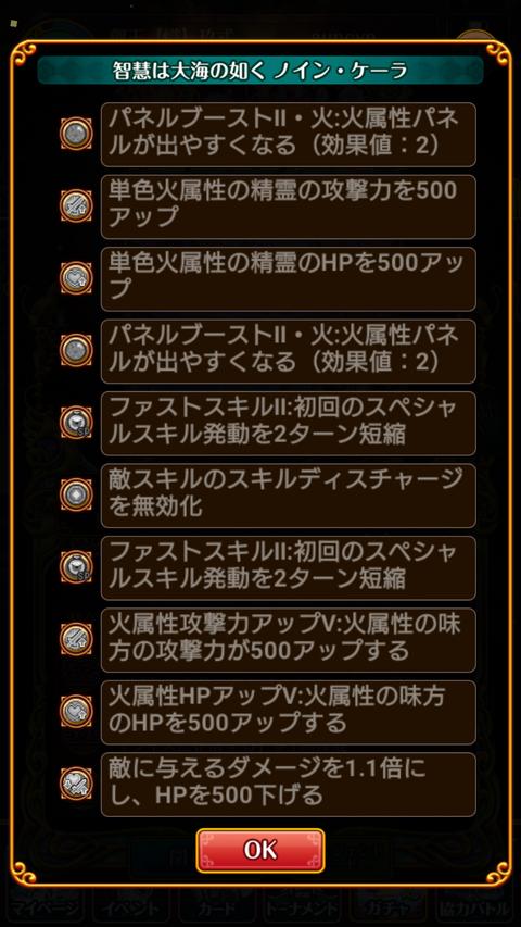 Screenshot_2019-10-21-18-40-30