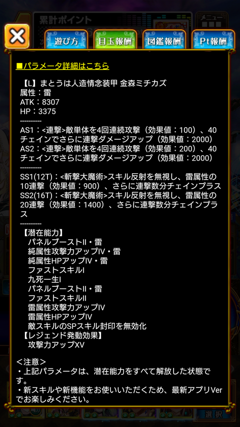 Screenshot_2019-12-07-17-38-28