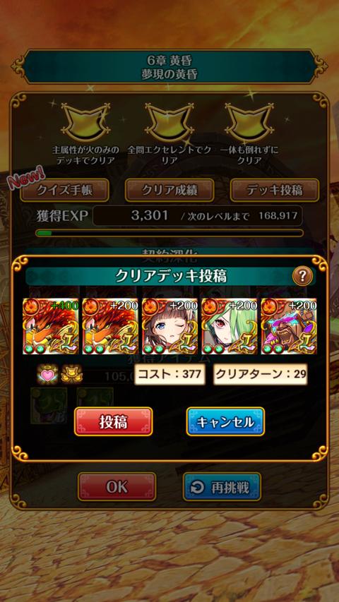 Screenshot_2020-04-04-14-53-38