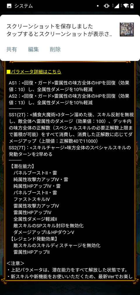 Screenshot_20201024-111335