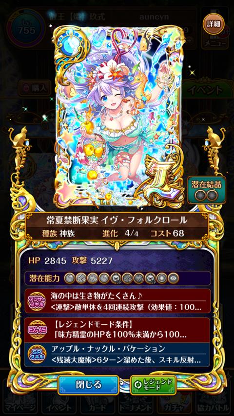 Screenshot_2019-10-21-18-40-52
