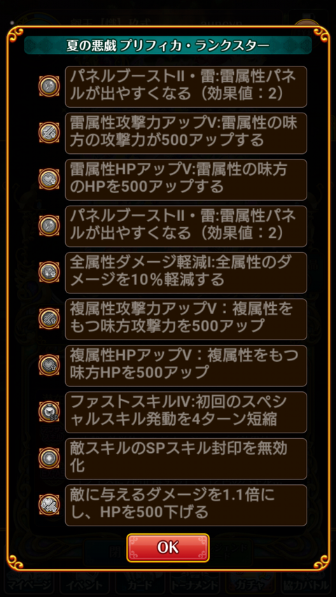 Screenshot_2019-10-21-18-39-33