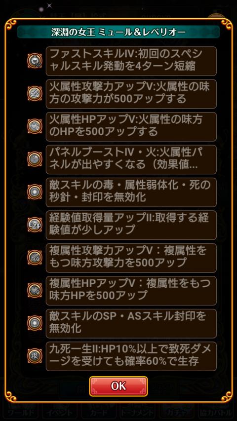 Screenshot_2020-07-03-18-52-06