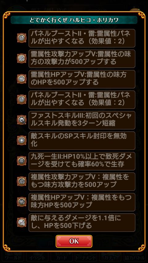 Screenshot_2019-11-19-18-26-31