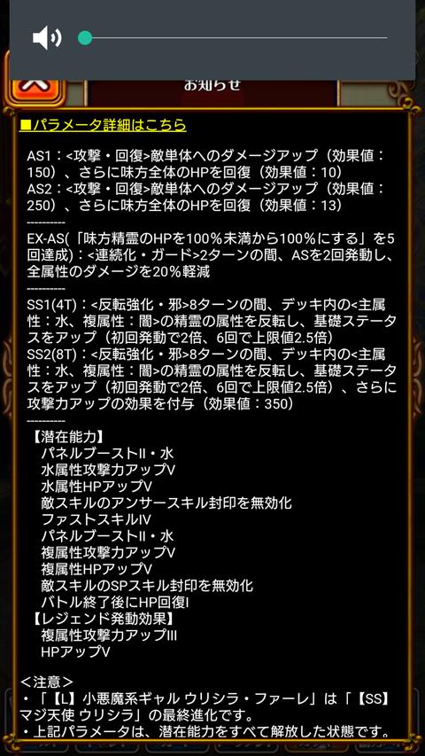 Screenshot_2020-02-14-19-48-48