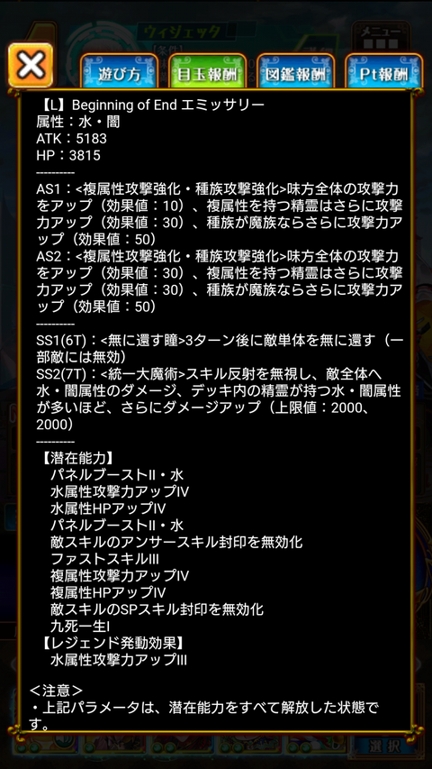 Screenshot_2020-08-09-16-47-08