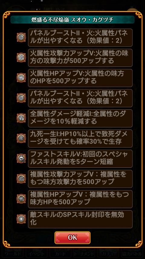Screenshot_2020-01-21-18-07-26