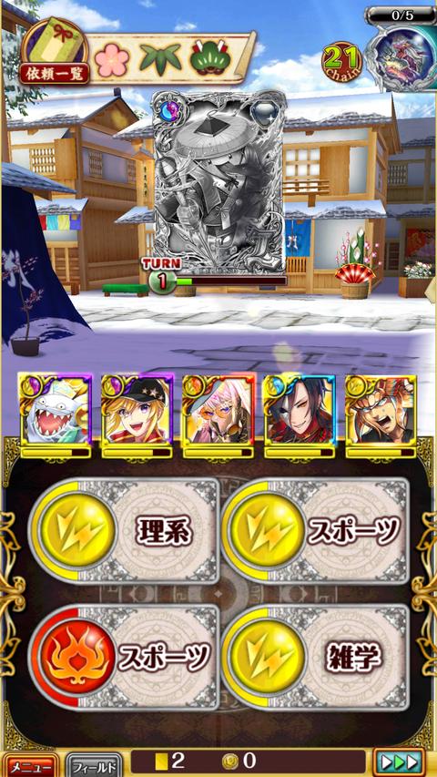 Screenshot_2020-01-18-17-05-40