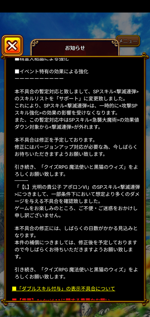 Screenshot_20201113-214807