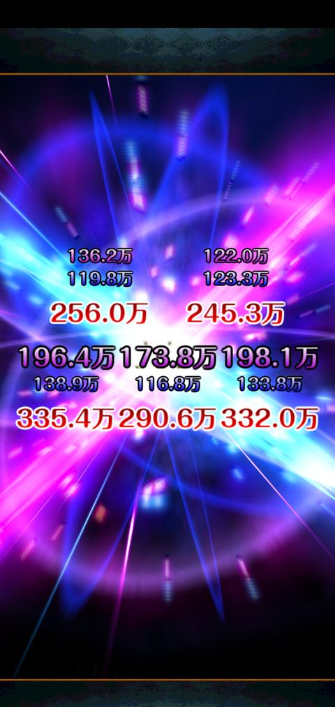 Screenshot_20201123-053529