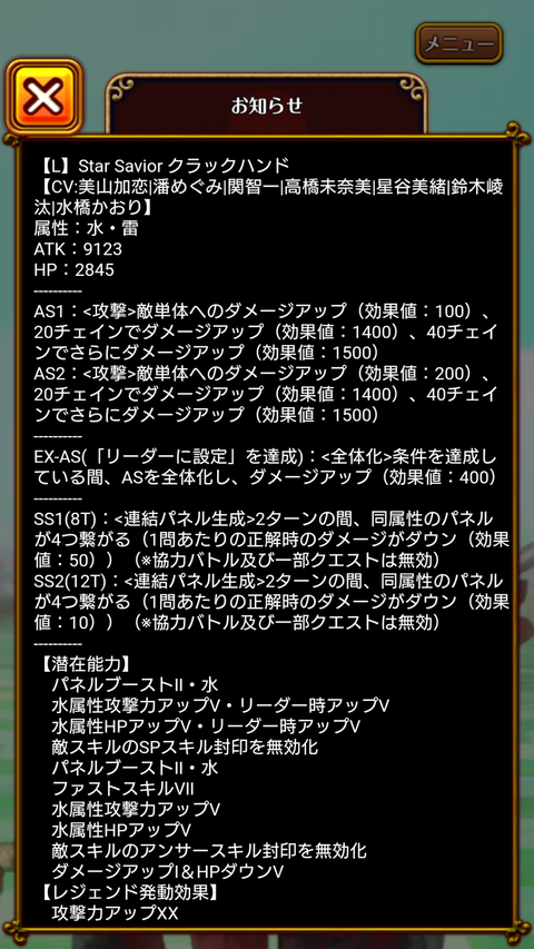 Screenshot_2020-07-31-21-34-28