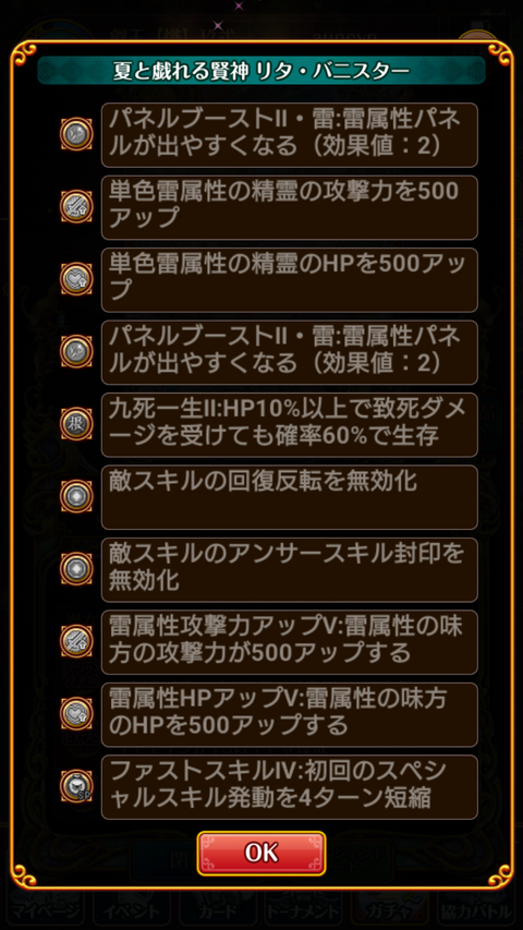 Screenshot_2019-10-21-18-34-29