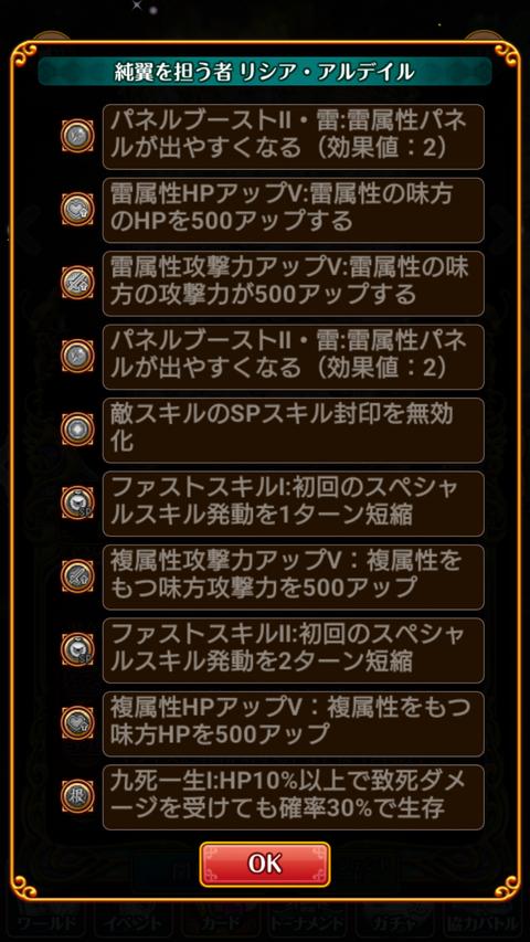 Screenshot_2019-12-01-12-30-51