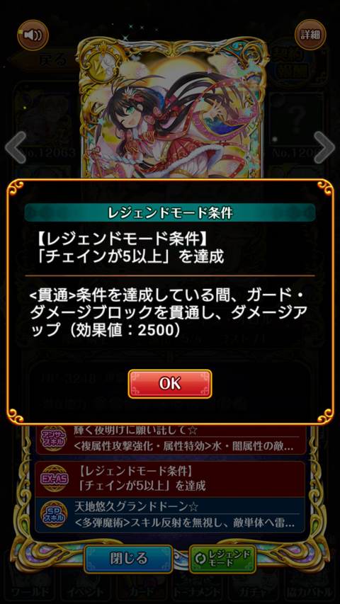Screenshot_2020-01-09-18-18-28