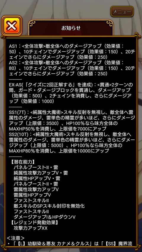 Screenshot_2020-02-15-09-22-15