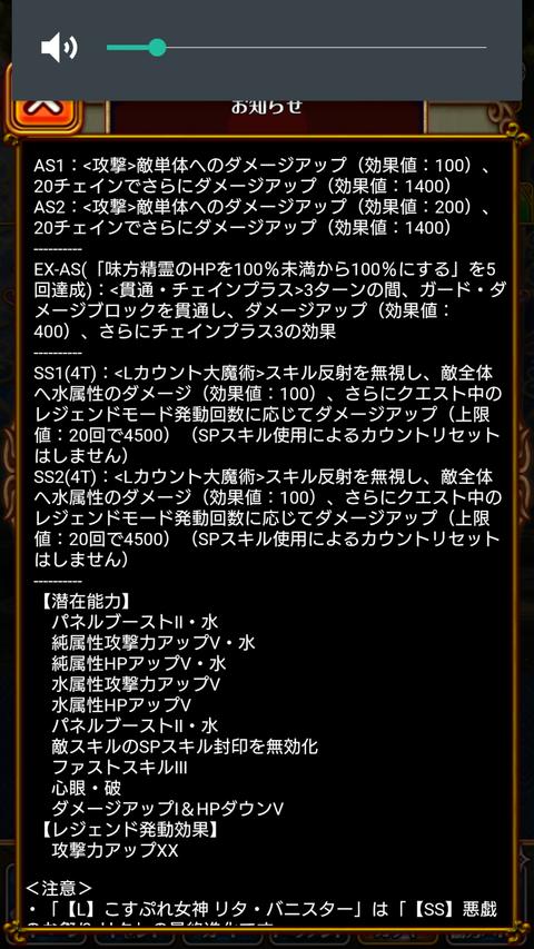 Screenshot_2019-10-18-20-00-48