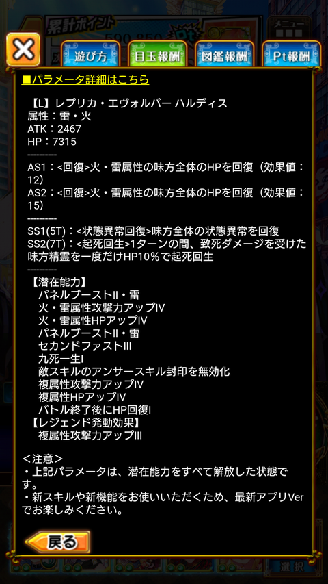 Screenshot_2020-03-25-18-49-47