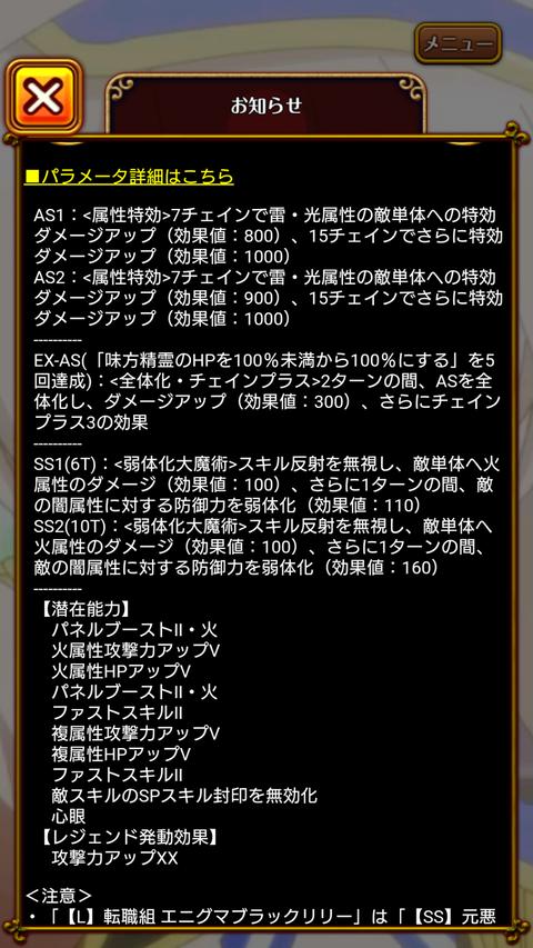 Screenshot_2019-11-14-18-39-06