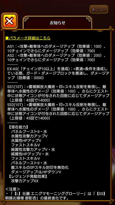 Screenshot_2019-11-14-18-37-50