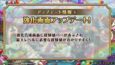 Screenshot_2018-08-30-19-40-55
