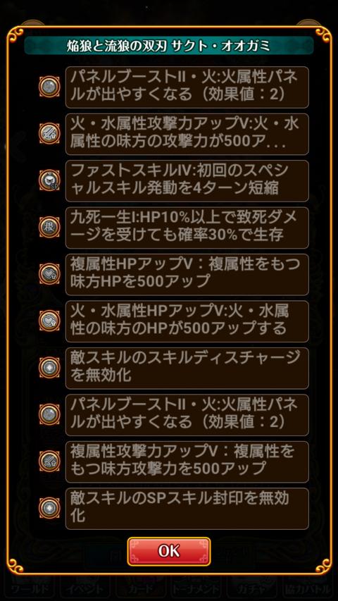 Screenshot_2019-12-01-12-31-24