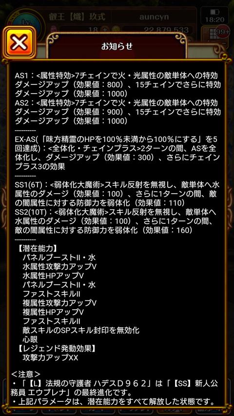 Screenshot_2019-10-09-18-20-21
