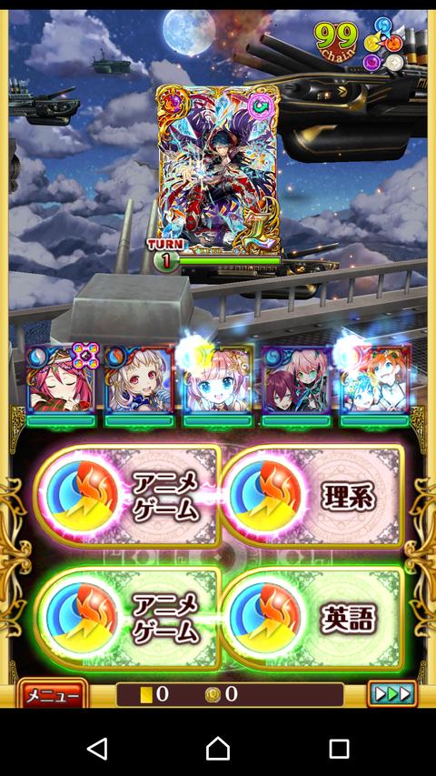Screenshot_2018-05-23-06-50-25