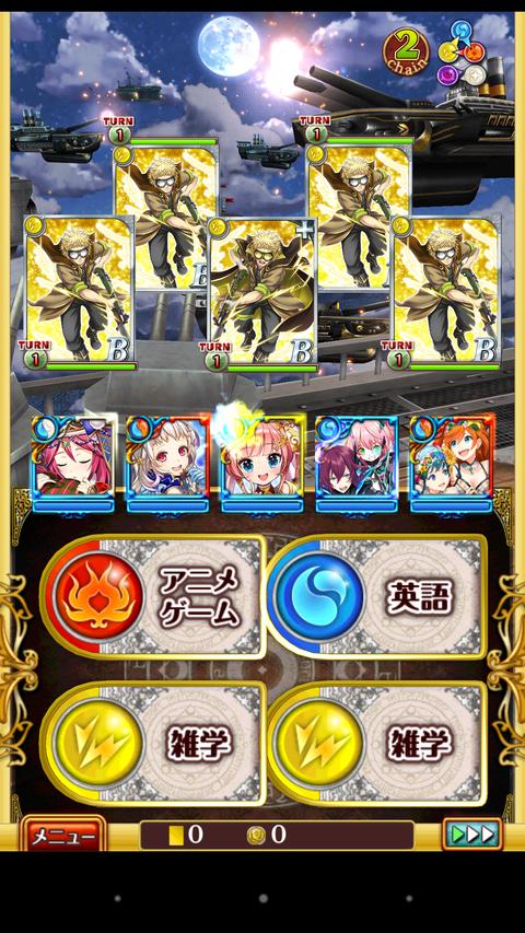Screenshot_2018-05-23-05-42-07