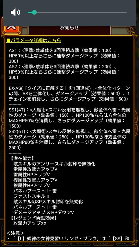 Screenshot_2019-10-18-20-01-02